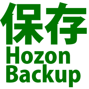 hozon-backup